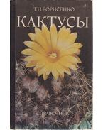 Kaktuszok (orosz)