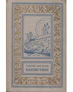 Kallisto (orosz)
