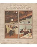 Kárpátaljai Múzeum népi építészet és élet (orosz)