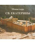 Szent Katalin monostor (orosz)
