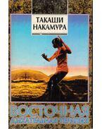 Keleti légzés terápia (orosz)