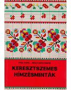 Keresztszemes hímzésminták - Paul Ilona, Zsille Zsigmondné