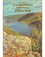 Oroszország természeti emlékei (orosz nyelvű)