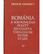 Románia a sokoldalúan fejlett szocialista társadalom építése útján