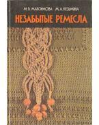 Élő kézművesség (orosz nyelvű)