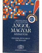 Angol-magyar kéziszótár