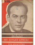 Egy szovjet színész feljegyzései