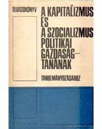 Olvasókönyv a kapitalizmus és szocializmus politikai gazdaságtanának tanulmányozásához