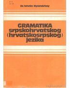 Gramatika srpskohrvatskog (hrvatskosrpskog) jezika