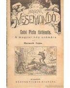 Gobé Pista története