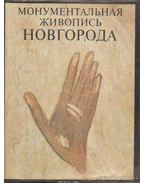 Novgorod monumentális festészete a XIV-XV. században (orosz nyelvű)