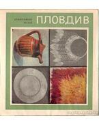 Néprajzi Múzeum Plovdiv (bolgár nyelvű)