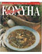 Magyar Konyha 1995. XIX. évfolyam (teljes)