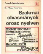 Szakmai olvasmányok orosz nyelven