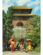 Imperial Tombs of The Ming Dynasty