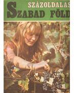 Százoldalas Szabad Föld 1979. ősz