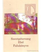 Szentpéterszeg Első Falukönyve