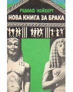 Új könyv a házasságról (bolgár nyelvű)
