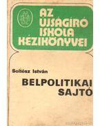 Belpolitikai sajtó