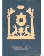 Zsidó kultúra és hagyomány I. kötet