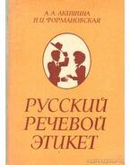 Orosz beszédetikett (orosz nyelvű)