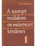 A szovjet irodalom és művészet kérdései