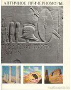 Ókori művészet a Fekete-tenger északi partvidékén (orosz nyelvű)