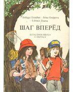 Orosz nyelvkönyv az általános iskola 6. osztálya számára - Lőrincz Zsuzsa, Oszipova Irina, Szilágyi Erzsébet