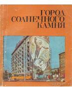 Karagand - a napkő városa (orosz nyelvű)