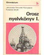 Orosz nyelvkönyv gimnázium I.