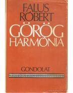 Görög harmónia