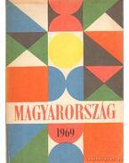 Magyarország 1969