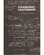 Vlagyimir Viszockij válogatott művei (orosz nyelvű)