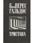 Galdóz - Három regény (orosz nyelvű)