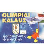 XVIII. nyári olimpiai játékok Athén, 2004