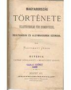 Magyarország története világtörténeti főbb eseményekkel