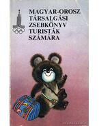 Magyar-orosz társalgási zsebkönyv turisták számára