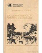 Valentyin Raszputyin: Kisregények, elbeszélések (orosz nyelvű)