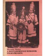 A magyarországi románok folklórjáról