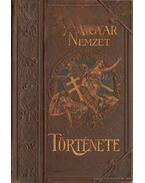 Magyarország története I. Lipót és I. József korában - Acsády Ignác