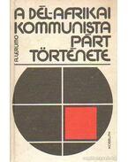 A Dél-Afrikai kommunista párt története
