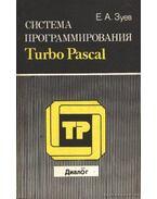 A programozás rendszere - Turbo Pascal (Система программирования)