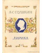 Versek - Puskin, A. Sz. (orosz nyelvű)