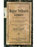 Új Magyar Férfikarok Zsebkönyve