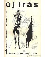 Új Írás 1967 1-12. szám (I-II. kötetben)