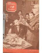 Magyar Horgász 1963 (hiányos)