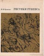 Rubens rajzai (Рисунки Рубенса) - Kuznyecov, Ju. I.
