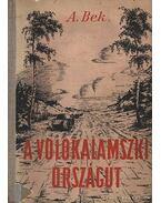 A volokalamszki országút