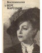 Visszaemlékezések Vera Mareckajára (orosz nyelvű)