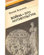 A háború - antikultúra (orosz nyelvű)